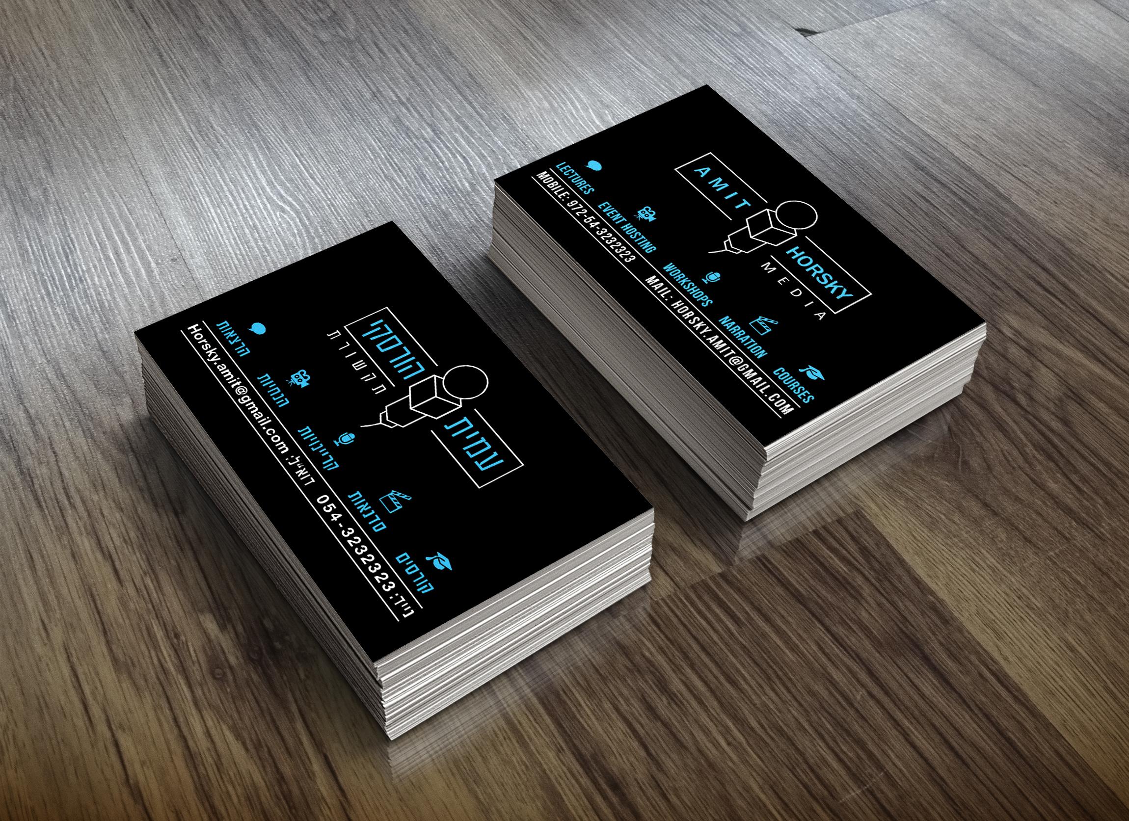 עיצוב לוגו וכרטיס ביקור לעמית הורסקי תקשורת
