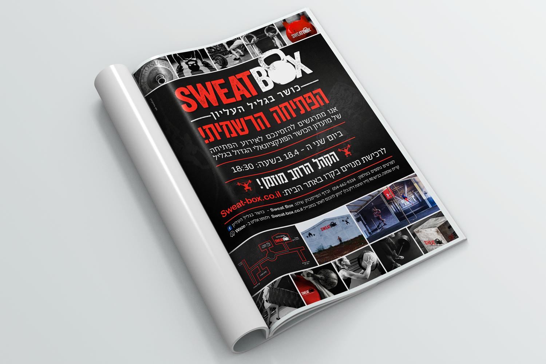 עיצוב מודעה שיווקית עבור מועדון קרוספיט בקרית שמונה - Sweat Box