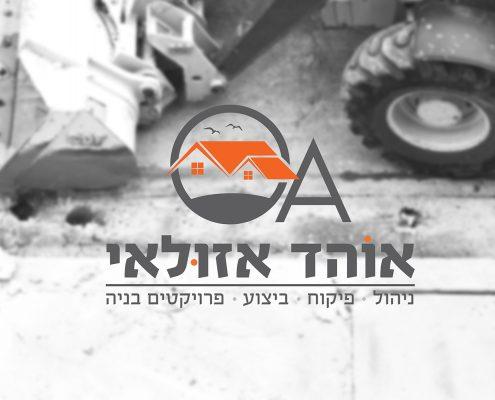 logo_oa