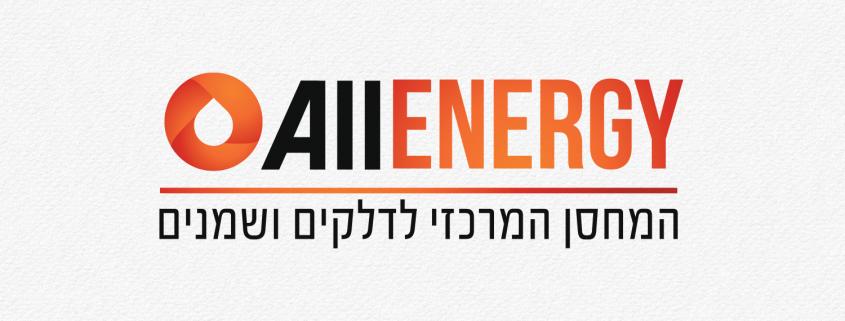 all_energy