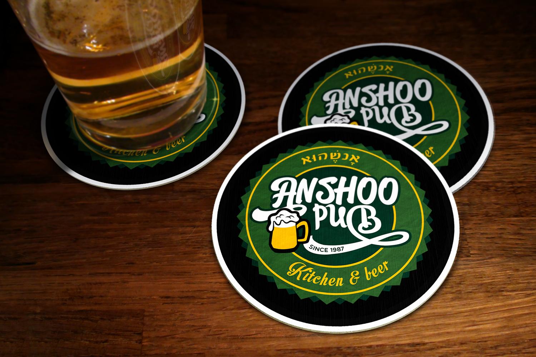 ansheho_pub