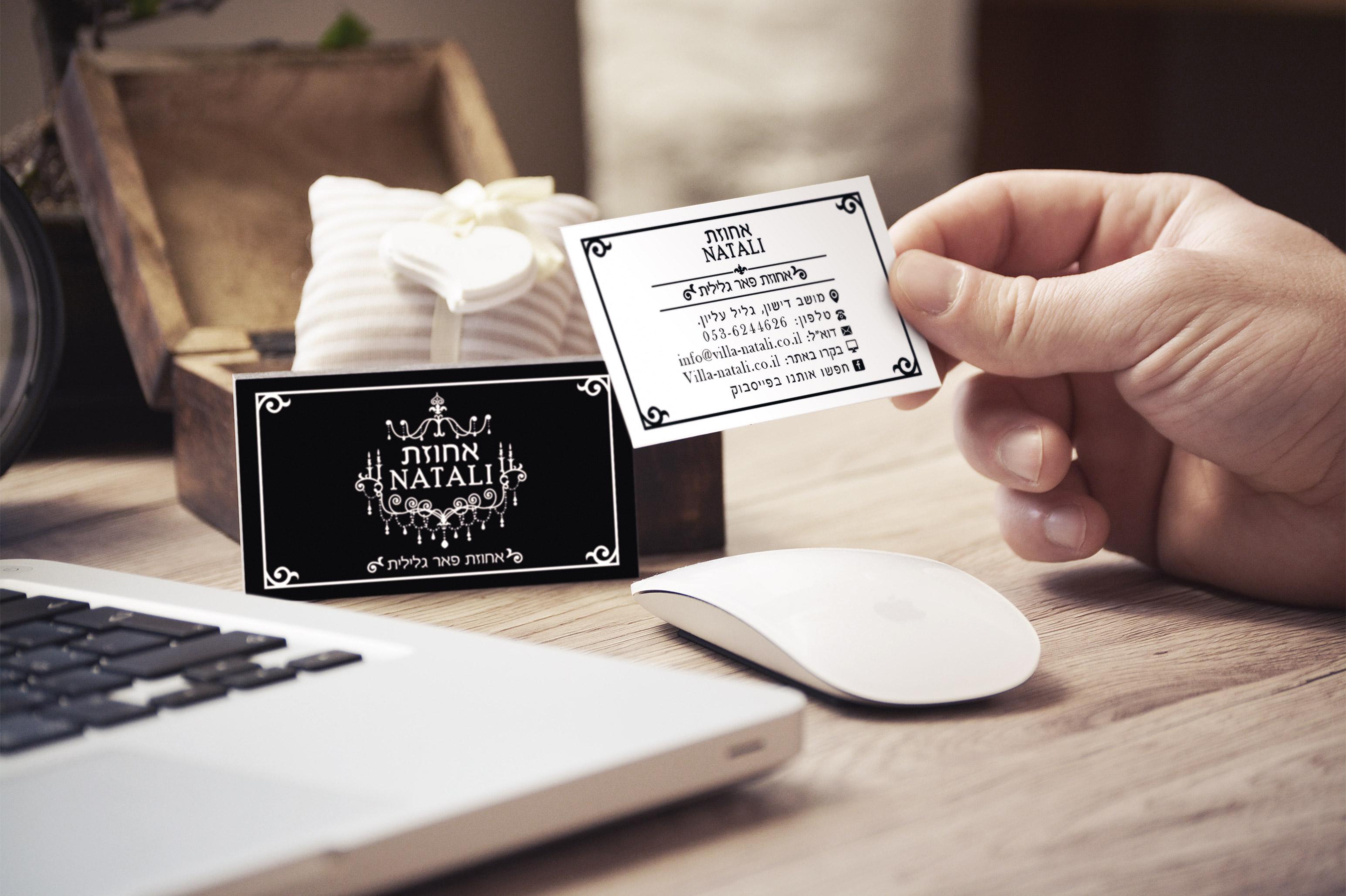 business_card_mockup_77