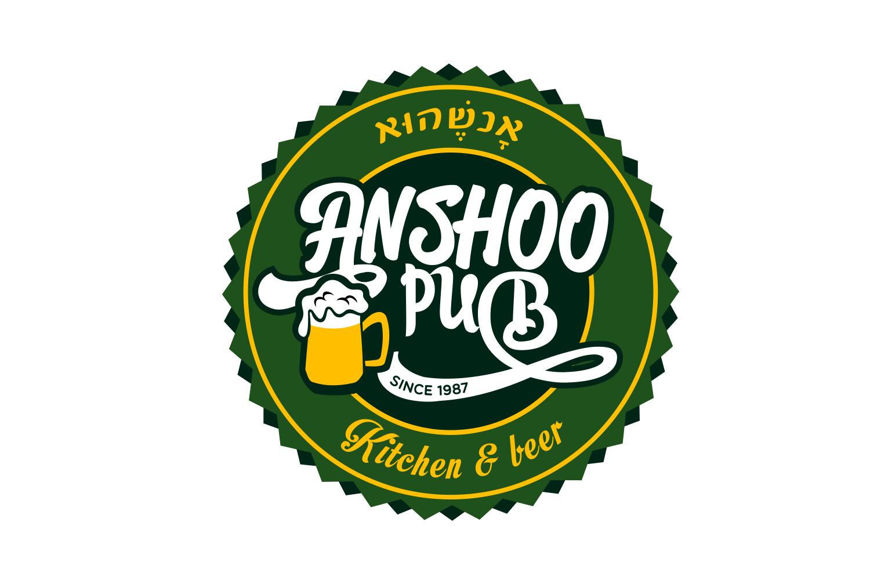 pub_anseho