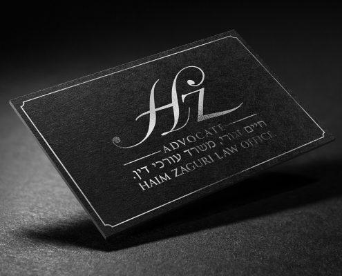 עיצוב כרטיס ביקור עם הדפסת פוייל בצבע זהב או כסף