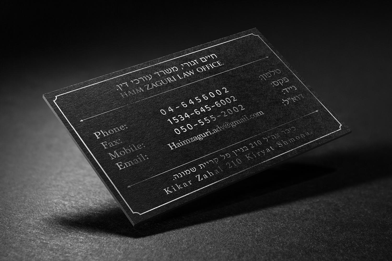 sh_cards