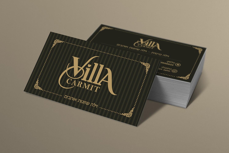 villa_carmit_%d7%a2%d7%99%d7%a6%d7%95%d7%91_%d7%9b%d7%a8%d7%98%d7%99%d7%a1