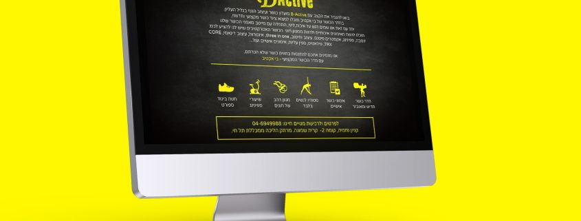 bactive_demo2