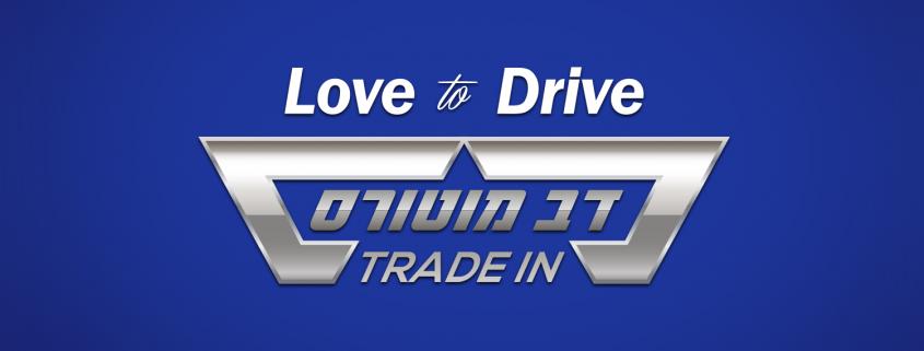 עיצוב לוגו לדב מוטורס טרייד אין בקרית שמונה