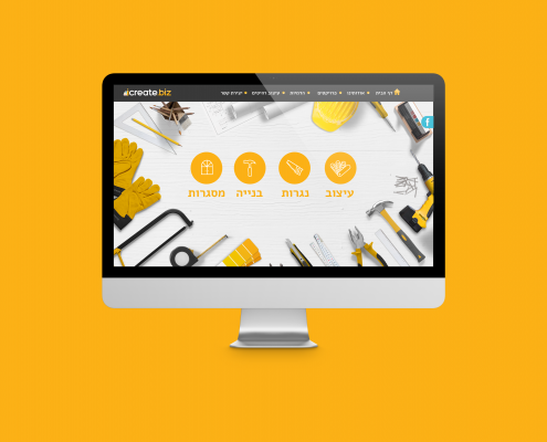 עיצוב ובניית אתר לחברת - iCreate.Biz