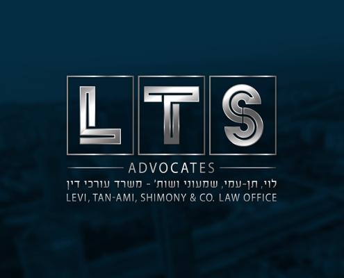 lts_logo