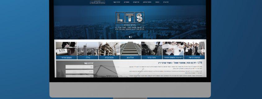 lts_web