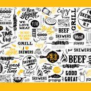 מיתוג מסעדת בשרים ב- N.Y