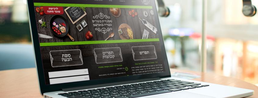 עיצוב אתר למסעדת בשרים כשרה ברמת הגולן, אניעם.