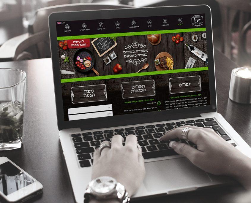עיצוב אתר אינטרנט למסעדת בשרים בגולן