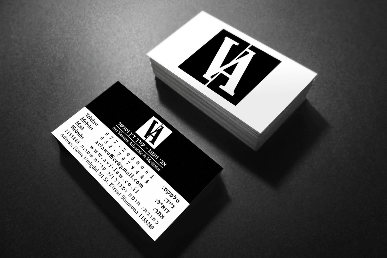 AV-CARDS