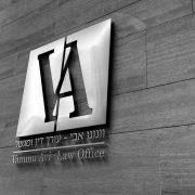 מיתוג לעורך דין AV