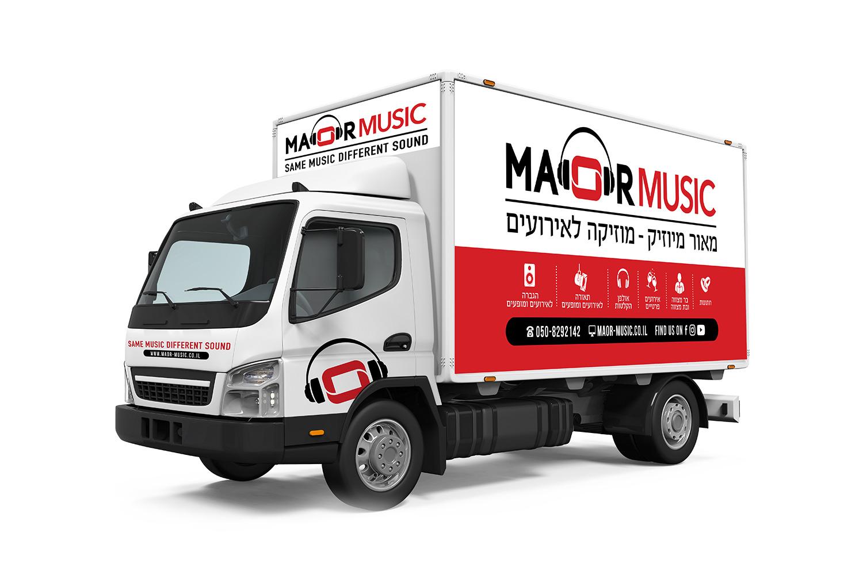 עיצוב-ומיתוג-למשאית-די-ג'י