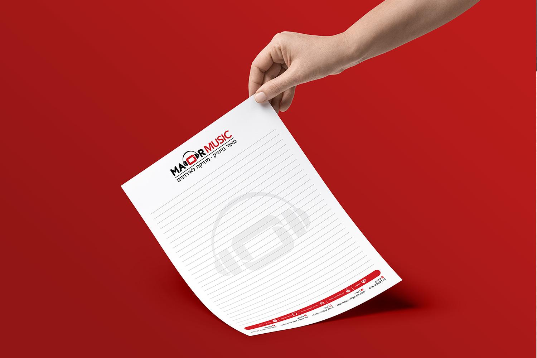 עיצוב-מסמכים