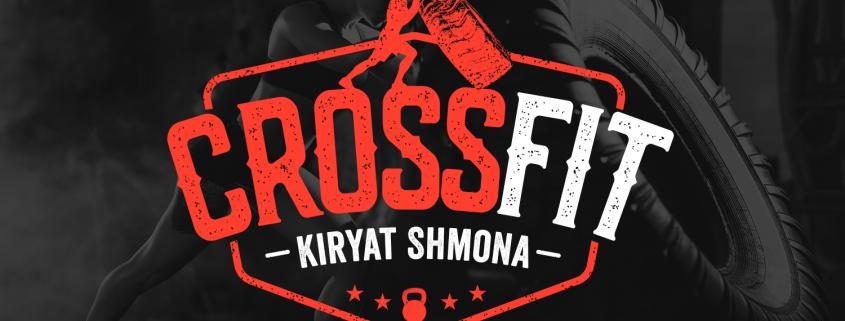 cross_fit_ks_8_logo