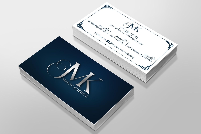 עיצוב-לוגו-מיקרובליידינג