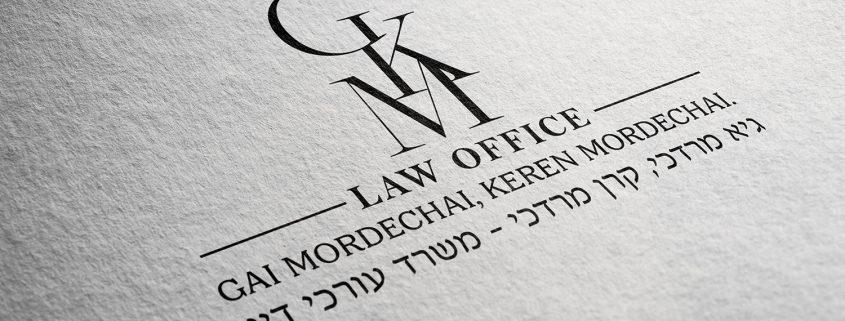 מיתוג למשרד עורכי דין GKM