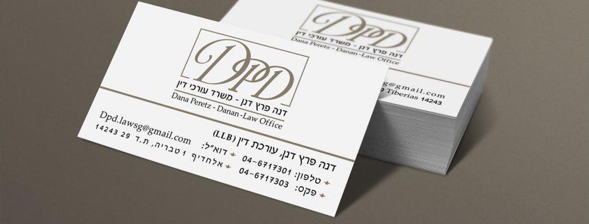 לוגו-עורך-דין