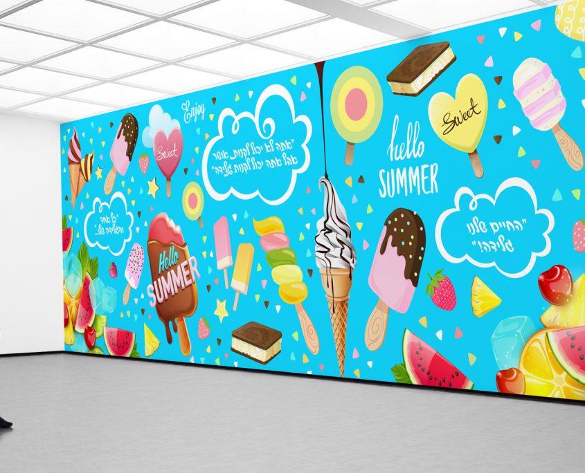 לוגו לחנות גלידות בקרית שמונה
