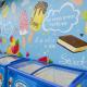 עיצוב שלטים לחנות גלידה בקרית שמונה