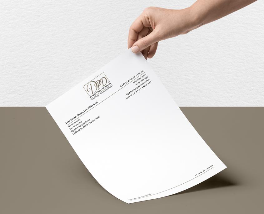 לוגו לעורכת דין דנה פרץ דנן