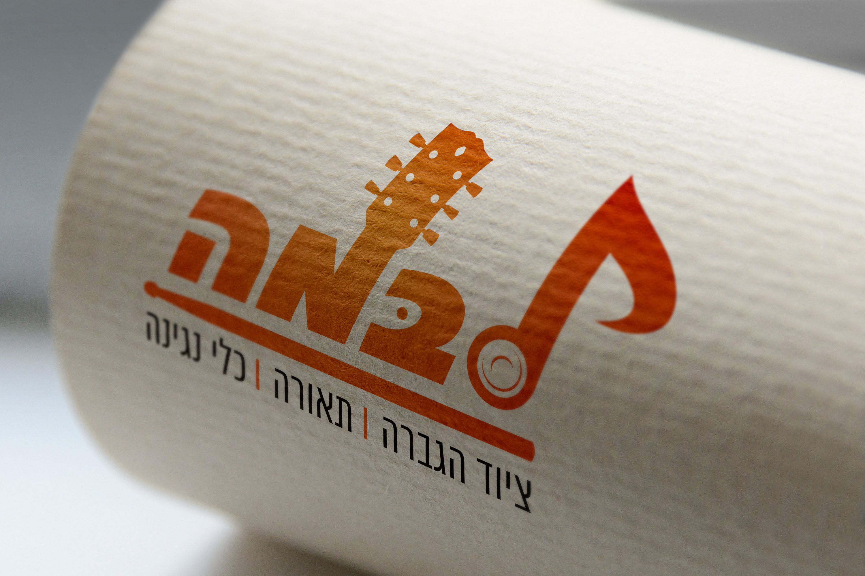 לבמה---עיצוב-לוגו-למוזיקה