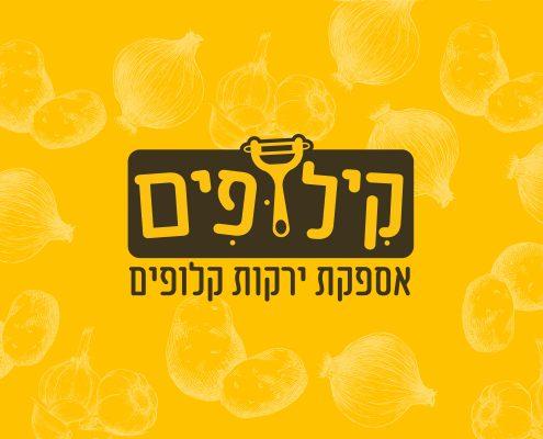 קילופים - לוגו לחברת קילוף ירקות