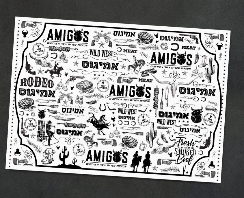 מיתוג למסעדת בשרים - אמיגוס