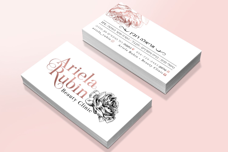 אריאלה-כרטיס