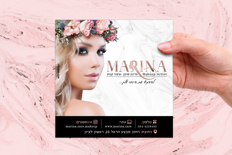 MARINA_DEMO