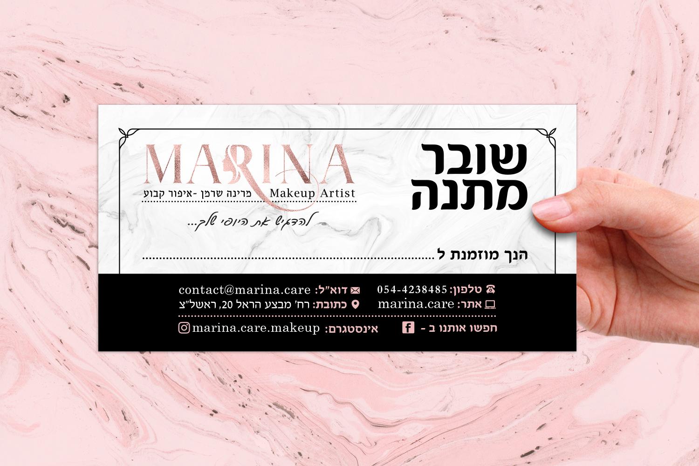 MARINA_SHOBAR