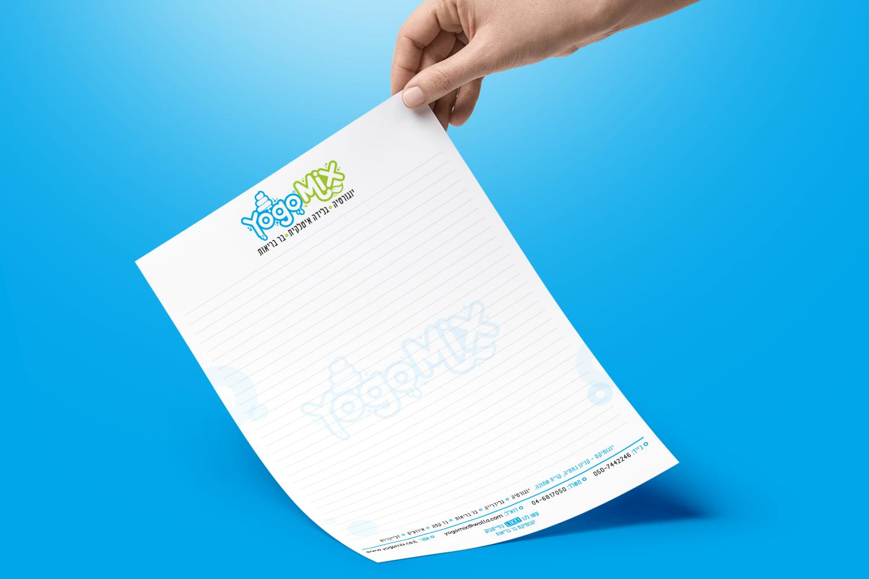 נייר-מכתבים-הדמיה