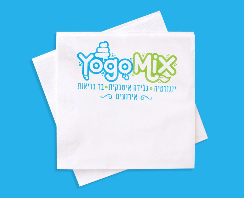 YOGOMIX - יוגורטיה
