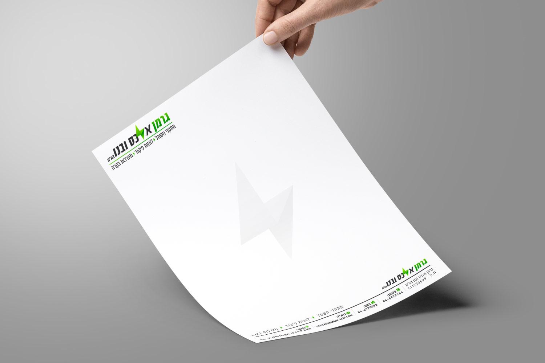 הדמיה-נייר-מכתבים