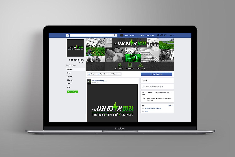 עיצוב-עמוד-פייסבוק