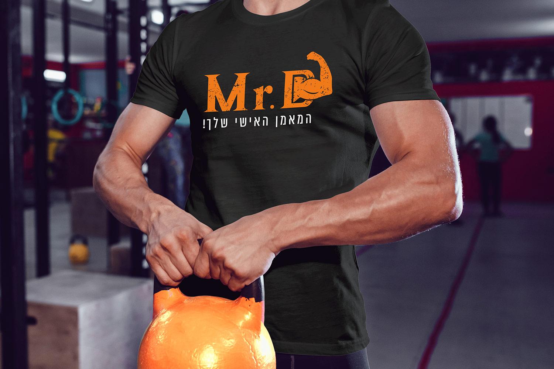 הדמיה-לוגו-על-חולצה