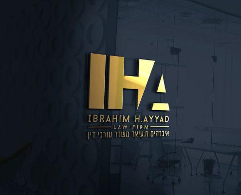 עיצוב-לוגו-למשרד-עורכי-דין-בירושלים---איברהים-עיאד