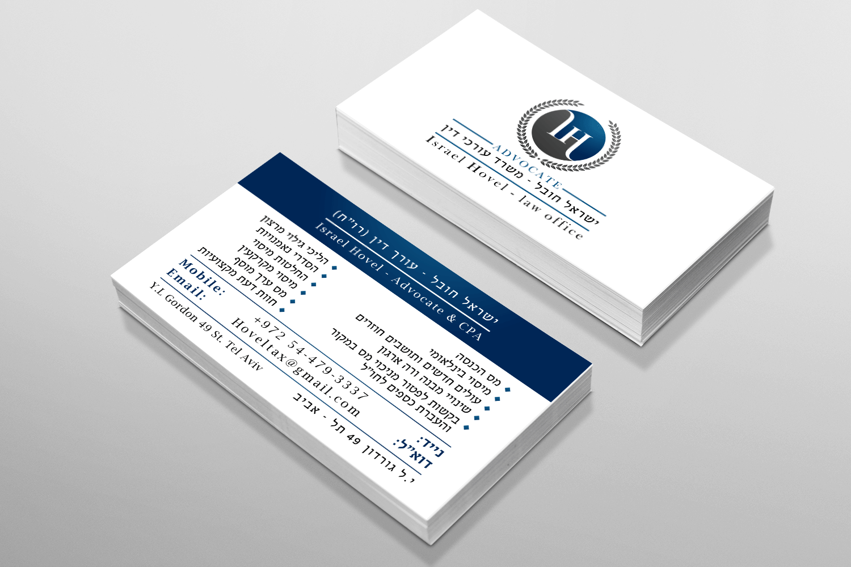 כרטיס-ביקור-למשרד-עורכי-דין-ורואה-חשבון