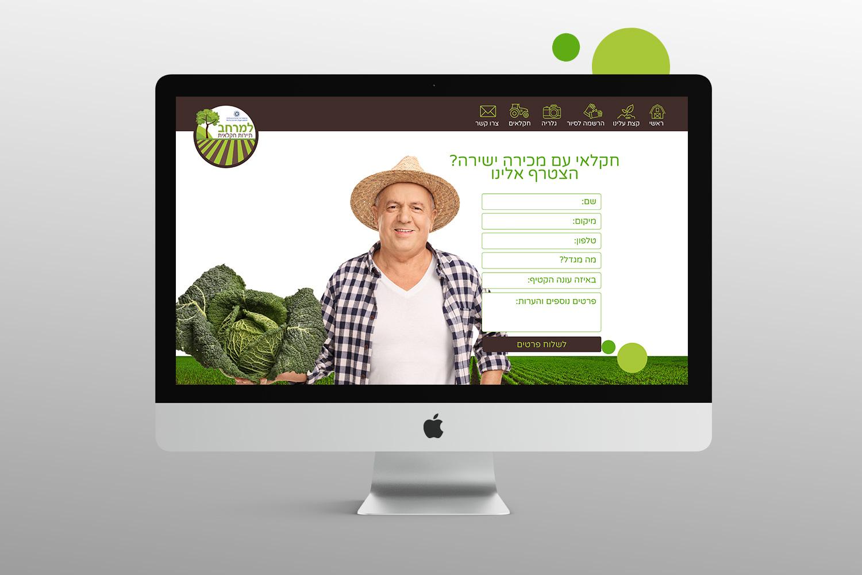 עיצוב אתר חקלאי