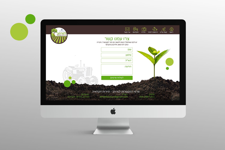 עיצוב ובניית אתר לחקלאות