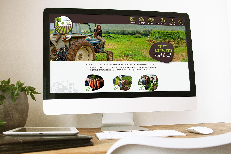למרחב תיירות חקלאית
