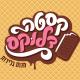 לוגו חנות גלידות