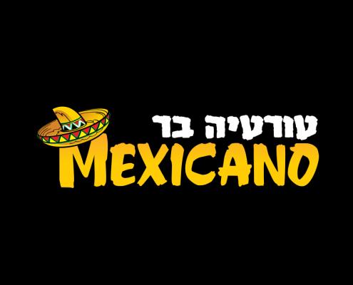 מקסיקנו טורטיה בר
