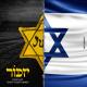 יזכור - יום הזיכרון לשואה ולגבורה
